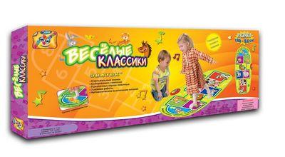 Обучающие игры и игрушки
