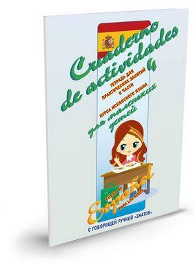 Обучающие книги для детей 2- 3 лет